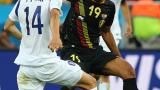 Юнайтед купува от Фулъм, но не Бодуров (разбира се)