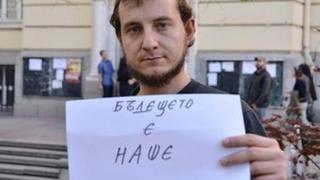 Русия ни пречи да се развиваме като европейци и натовци, обяви столичен митинг