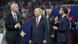 Владимир Путин награди руските футболни национали