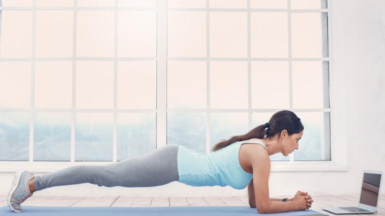 Как да останем мотивирани да тренираме у дома