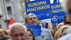 Хиляди на протест срещу политиката на Орбан в Унгария