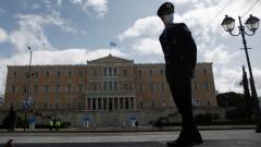 Гърция предлага данъчни облекчения за тези, които се преместят в страната