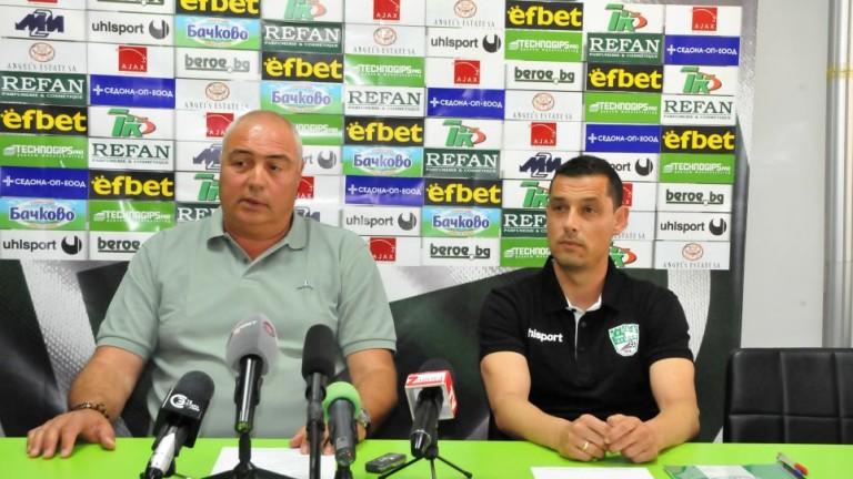 Наставникът на Берое Александър Томаш коментира успеха на тима над