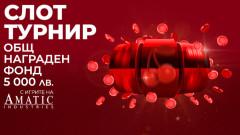 Награден фонд от 5000 лв. очаква победителите в слот-турнира на WINBET с игрите на AMATIC
