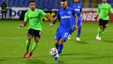 Черно море победи Арда с 3:0 в мач от efbet Лига