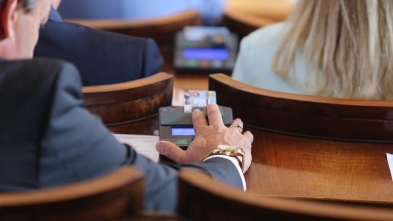 Депутатите приеха Закона за концесиите