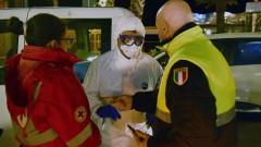 424 души са заразени в Италия, коронавирусът удря европейските пазари