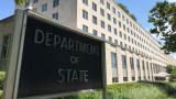 САЩ поискаха обяснение от Русия за струпването на войски по границата с Украйна