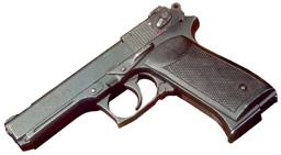 14-годишно момче простреляно пред заведение във Видинско