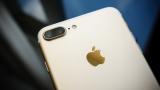 Ето как ябълката на iPhone може да светне (ВИДЕО)