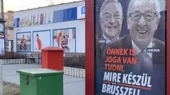 Орбан с писмо до всеки унгарец срещу ЕС за миграцията