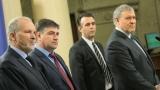 """Реформатори прогнозират """"студена зима със сибирски студ"""" за България"""