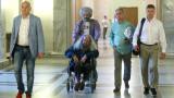 Временната комисия продължава да нищи сигналите на Босия
