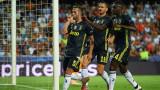 Ювентус сломи Валенсия с две дузпи, Роналдо изгонен