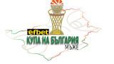 Теглят жребия за Купата на България при мъжете и жените онлайн