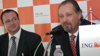 "Разрешиха партньорството между ING Банк и ""Банка Пиреос България"""