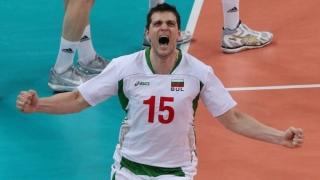 Тодор Алексиев отново ще играе за Олимпиакос