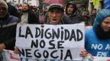 Аржентинци протестират преди срещата на Г 20