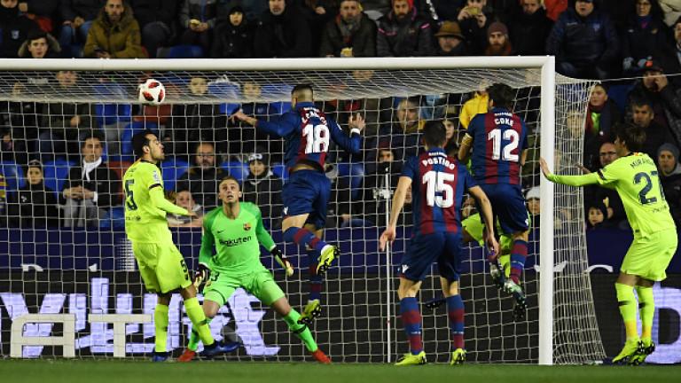 Леванте - Барселона 2:1, Коутиньо върна един гол