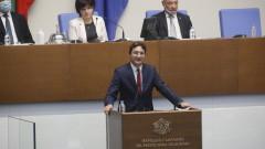БСП вижда пошъл политически блъф на ГЕРБ в промените в Конституцията