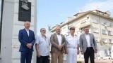 Министър Кралев се включи в честването  на 142 г. от Освобождението на Варна
