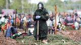 Под 9000 заразени с Ковид-19 и 91 починали за ден в Русия