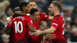 Манчестър Юнайтед победи Тотнъм с 1:0 като гост