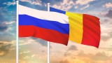 Румъния изгони помощник на военния аташе на Русия