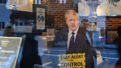 Криза в Британия - ООН храни британски деца за първи път в историята си