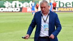 Киров: Целта ми е всички футболисти да бъдат във форма за финала с ЦСКА