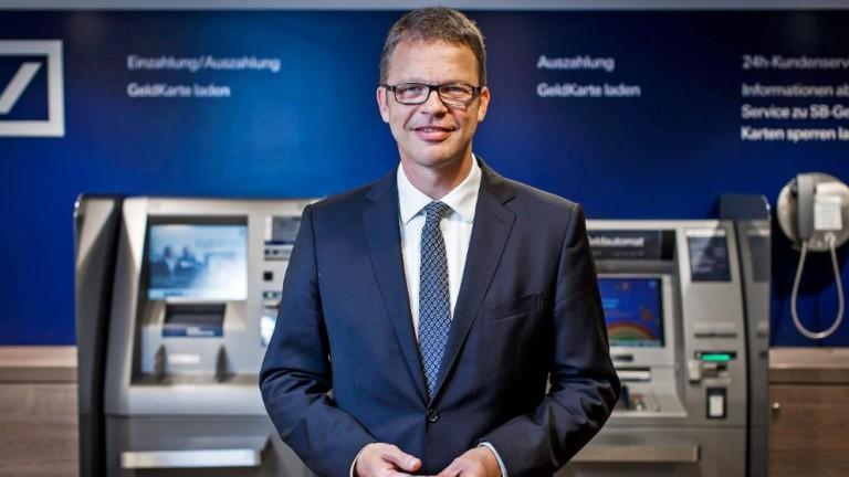 Шефът на Deutsche Bank иска нови банкови регулации, които да улеснят сливанията