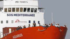 Франция не пуска мигрантски кораб в Марсилия