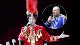 Драго Чая ограбил Музея за цирково изкуство
