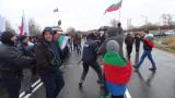 Жители на Чепеларе протестират с искане Районната прокуратура да не се затваря