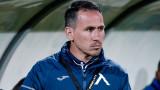 Живко Миланов: На младите футболисти им трябват време и опит