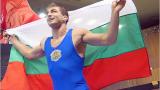 Серафим Бързаков учредява балкански турнир