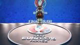 Телевизионна програма за четвъртфиналите на Евро 2016