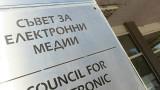 СЕМ започна процедура по предсрочно освобождаване на Светослав Костов