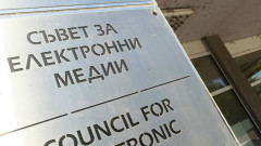 СЕМ изслушва кандидатшефовете на БНР следващата седмица
