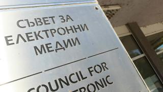 СЕМ допусна до излушване и шестимата кандидати за шеф на БНР