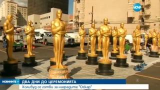 """""""Златно и черно"""" – темата на червения килим на """"Оскарите"""""""