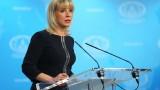 Русия призна за загинали руснаци в Сирия при удари на САЩ, не били военни