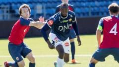 Юсейн Болт ще опита футболния си късмет и в Австралия