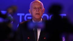 Президентът на Тунис разпусна парламента