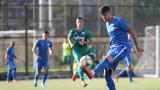 Левски победи Витоша (Бистрица) с 2:1 в контрола
