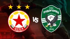 Лудогорец – ЦСКА: Битка за титлата, но и много повече