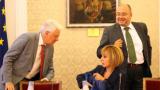 Махат изцяло имунитета на кандидат-депутатите