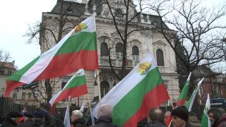 Покаяние от Ердоган поискаха хората на Енчев на протест в София