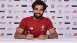 Официално: Мохамед Салах е играч на Ливърпул!