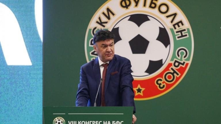 Борислав Михайлов отвя Любослав Пенев и остава президент на БФС!